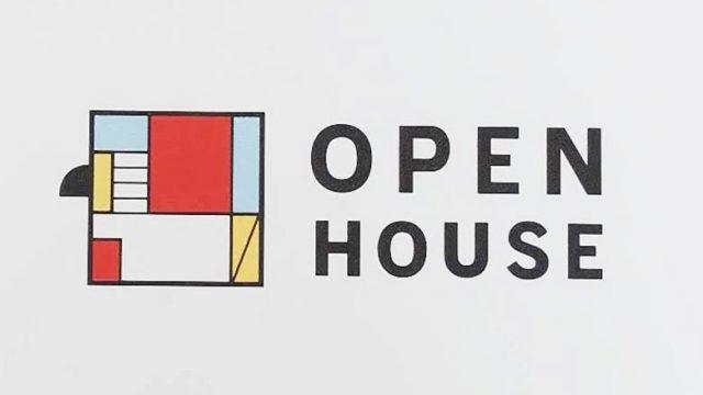 2018年9月権利分のオープンハウスのクオカード優待が到着