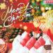 【最新・2020年版】ウエルシア薬局でクリスマスケーキをお得に買う方法【最大40%以上割引】